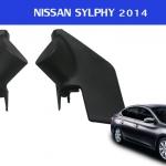 หูช้าง NISSAN SYLPHY 2014
