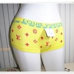 กางเกงในผู้หญิง เนื้อนุ่ม สีเหลือง Lv
