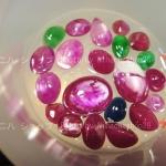 พลอยหัวแหวน (Ring Pill),Pill Jewelry,Loose Jewelry ,Gemstone