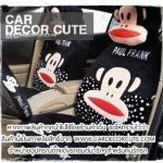 PAULFRANK - ชุดผ้าคลุมเบาะรถยนต์ (2 สี)