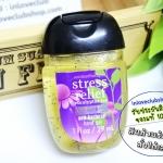 Bath & Body Works / PocketBac Sanitizing Hand Gel 29 ml. (Eucalyptus Tea)