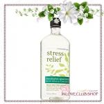 Bath & Body Works Aromatherapy / Body Wash & Foam Bath 295 ml. (Stress Relief - Eucalyptus Spearmint)