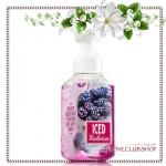 Bath & Body Works / Gentle Foaming Hand Soap 259 ml. (Iced Blackberries)