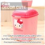 KITTY - ถังขยะในรถยนต์