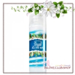 Bath & Body Works / Shea Swirl Body Lotion 150 ml. (Jingle All The Way) *Limited Edition