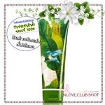 Bath & Body Works / Ultra Shea Body Cream 226 ml. (Fiji Pineapple Palm) *Limited Edition #AIR