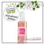 Bath & Body Works / Travel Size Fragrance Mist 88 ml. (Pink Cashmere)