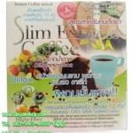 ขาย ถูก ปลีก-ส่ง Slim Express Coffee กาแฟลดน้ำหนัก สลิม เอ็กซ์เพลส กาแฟผอมขั้นเทพ!! สลายและเร่งการเผาผลาญไขมันได้ถึง40เท่า ไม่โยโย่ ไม่มีผลข้างเคียง เห็นผลจริง 100% ราคาพิเศษ ยกลัง50กล่อง 2,xxx บาท เท่านั้น