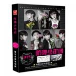 Preorder Boxset BTS