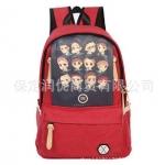 กระเป๋าเป้ EXO Korean [ใบใหญ่] RED