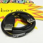 สาย USB แบบ USB 2.0 A Male to A Male