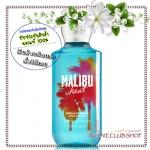 Bath & Body Works / Shower Gel 295 ml. (Malibu Heat)