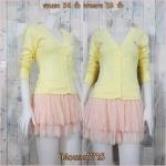 blouse1715 เสื้อคลุมแฟชั่น แขนยาว กระดุมหน้า เอวจัมพ์ ผ้ายืดเนื้อดีสีเหลืองพาสเทล