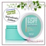 Bath & Body Works / Super Soft Body Butter 185 g. (Magic In The Air)