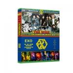 Preorder Photobook EXO