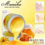 น้ำผึ้งลอกผิวขาว Manuka Honey Mask Skin Peeling