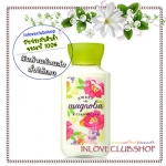 Bath & Body Works / Travel Size Body Lotion 88 ml. (Sweet Magnolia & Clementine) *Limited Edition