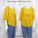blouse1754 เสื้อแฟชั่นไซส์ใหญ่งานแพลตตินั่มผ้าชีฟองเนื้อดี แขนค้างคาว สีเหลืองมะม่วง
