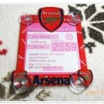 กรอบป้ายใส่ พรบ ทะเบียนรถยนต์ ลายทีมฟุตบอล Arsenal