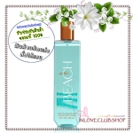 Bath & Body Works / Fine Fragrance Mist 236 ml. (At The Beach)