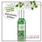 Bath & Body Works / Room Spray 42.5 g. (Eucalyptus Mint)