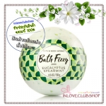 Bath & Body Works / Bath Fizzy 130 g. (Eucalyptus Spearmint)