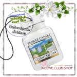 Yankee Candle / Car Jar Ultimate (Clean Cotton)