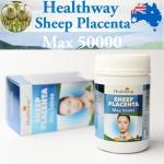 ศูนย์จำหน่าย Healthway Sheep Placenta MAX 50000mg. รกแกะเม็ด เข้มข้น เฮลท์เวย์ ชี๊พพลาเซนทา ที่สุดแห่งความเนียน ใส เด้ง ยกกระชับ อกอึ๋ม คืนความสาว