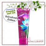 Bath & Body Works / Ultra Shea Body Cream 226 ml. (Secret Wonderland)