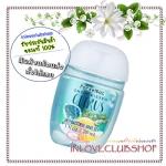 Bath & Body Works / PocketBac Sanitizing Hand Gel 29 ml. (Snow Kissed Citrus)