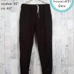Trousers431 Big Size Joggers กางเกงขายาวไซส์ใหญ่ปลายขาจัมพ์ เอวยืด กระเป๋าข้าง ผ้ายีนส์เนื้อดีสีพื้นน้ำตาล (ใส่ได้ทั้งชายและหญิง)