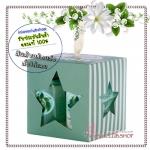 The Body Shop / Gift Set Cube (Fuji Green Tea)