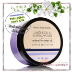 Bath & Body Works / Whipped Body Butter 185 g. (Lavender & Sandalwood) *Limited Edition