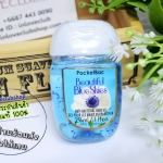 Bath & Body Works / PocketBac Sanitizing Hand Gel 29 ml. (Beautiful Blue Skies)