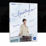 Preorder Photobook Leeminho