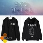 เสื้อHOOD EXO M-K-L มีซิป
