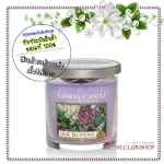 Yankee Candle / Small Tumbler Candle (single wick) 7 oz. (Lilac Blossoms)