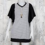 **สินค้าหมด blouse1781 เสื้อแฟชั่นไซส์ใหญ่ตัวยาว (ใส่เป็นเดรสได้) แขนระบาย คอวี ผ้ายืดเนื้อดีสีขาวริ้วกรมท่า