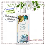 Bath & Body Works / Body Lotion 236 ml. (Island White Sand) *Limited Edition #AIR