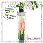 Bath & Body Works / Fine Fragrance Mist 236 ml. (La Fleur) *Limited Edition