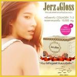 ตัวแทนจำหน่าย Jerz and Gloss Collagen 10000mg. เจิร์ซ แอน กลอส คอลลาเจน 10000mg ของคุณจุ๋ย วรัทยา ราคาพิเศษ