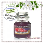Yankee Candle / Small Jar Candle 3.7 oz. (Black Plum Blossom)