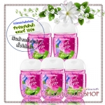 Bath & Body Works / PocketBac Sanitizing Hand Gel 29 ml. Pack 5 ขวด (Sweet Pea)
