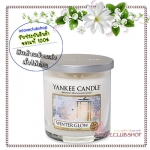 Yankee Candle / Small Tumbler Candle (single wick) 7 oz. (Winter Glow)