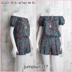**สินค้าหมด jumpsuit377 จัมพ์สูทแฟชั่นงานแพลตตินั่ม ผ้าเนื้อดีลายดอกไม้ คอระบาย แขนตุ๊กตา(โชว์ไหล่) สีฟ้าน้ำทะเล