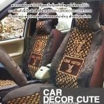 LOUISVUITTON - ชุดผ้าคลุมเบาะรถยนต์ 18 ชิ้น