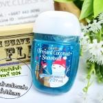 Bath & Body Works / PocketBac Sanitizing Hand Gel 29 ml. (Frosted Coconut Snowball)