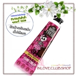 Bath & Body Works / Hand Cream 29 ml. (Hey, Ghoul Friend - Strawberries)