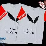 เสื้อคู่รัก Pay กระต่าย คู่ละ