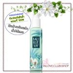 Bath & Body Works / Aloe Gel Lotion 140 ml. (Bali Blue Surf) *Limited Edition